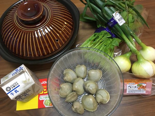 今回の鍋の食材一式。