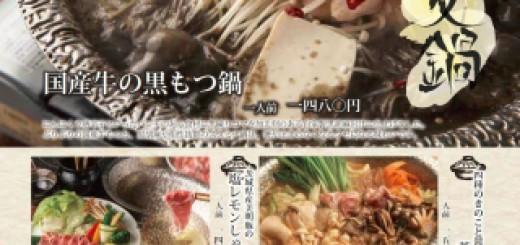 http://prtimes.jp/i/7303/371/resize/d7303-371-931201-1.jpg