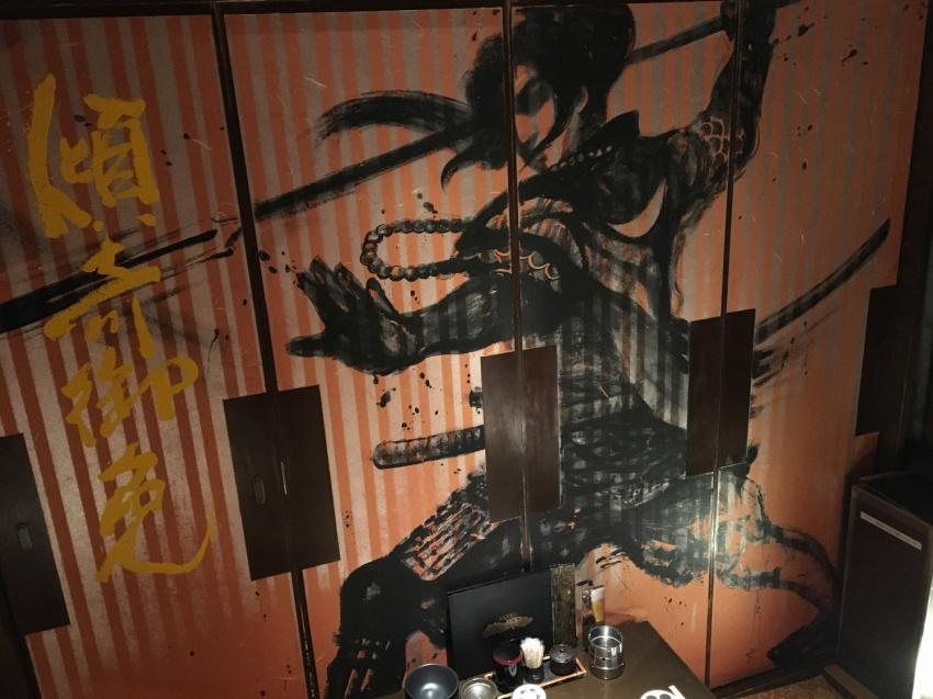 わたしたちが通された部屋は「前田慶次」モチーフ