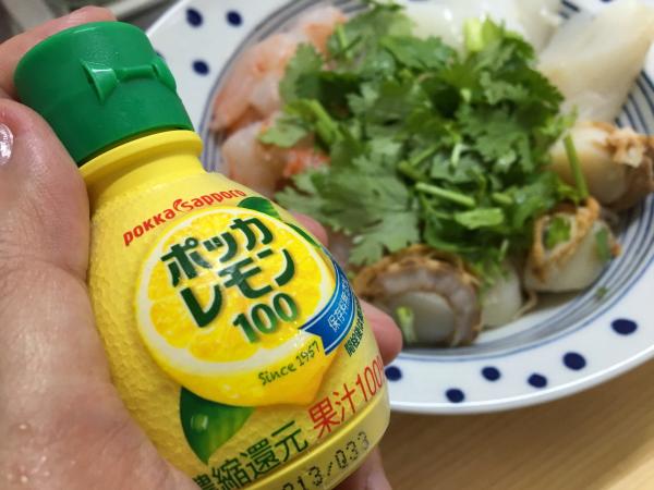 ライムの絞り汁の代わりにレモン汁で。
