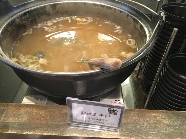 鮭の三平汁。
