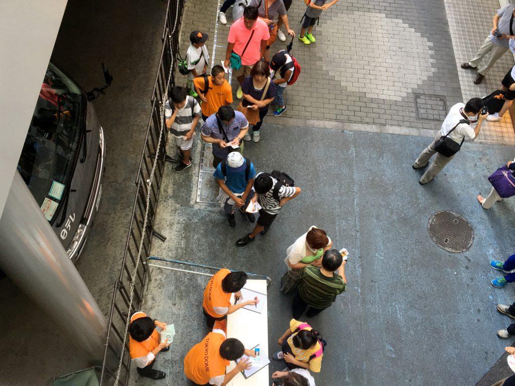 集合場所はドームの関係者入り口。上から見たところ。