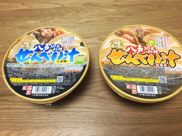 八戸東洋株式会社さんの即席カップ入り八戸せんべい汁。左しお、右味噌。