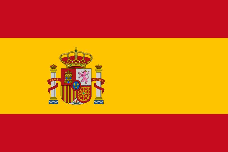 スペインの旗(出典:https://ja.wikipedia.org/wiki/スペインの国旗)