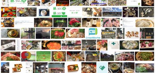Google画像検索で「鍋、つつこ。」とすると出てくる写真の数々。ちょっとしたアルバムに見えてきます。
