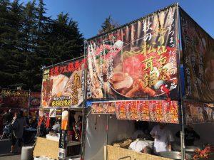 これまた豪華な松茸や、高級魚クエの鍋も。