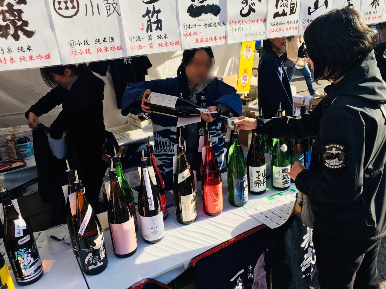 日本酒を振る舞うブースも。鍋には合うね!