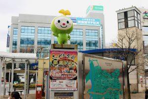 今年のお迎えは和光市のイメージキャラクター「わこうっち」