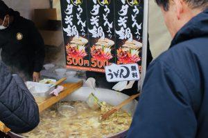 信州マタギ鍋のブース